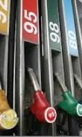 На каком бензине ездить?